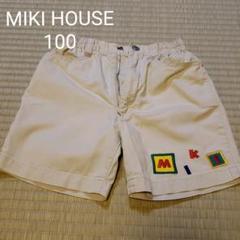 """Thumbnail of """"【100cm】MIKI HOUSE ハーフパンツ"""""""