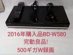 "Thumbnail of ""2016年購入品BD-W580ブルーレイレコーダー"""