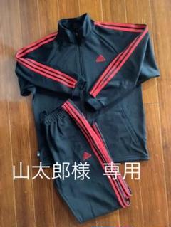 """Thumbnail of """"adidas アディダス ジャージ上下(160)"""""""