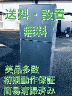 "Thumbnail of ""♦️EJ697B SHARPノンフロン冷凍冷蔵庫 【2015年製】"""