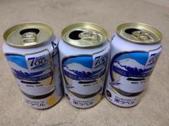 東海道新幹線ありがとう700系★サッポロ生ビール空き缶3本セット