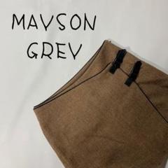 "Thumbnail of ""MAYSON GREY メイソングレイ 巻きスカート ミニ サイズS ブラウン"""