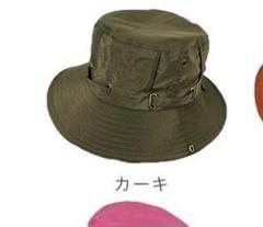 "Thumbnail of ""サファリハット 通気性 熱中症対策 ひも付き 日焼け対策 日焼け防止 帽子"""