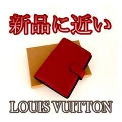"Thumbnail of ""【新品に近い】LOUIS VUITTON アジェンダPM エピ 赤 手帳"""