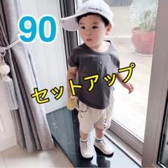 """Thumbnail of """"キッズセットアップ 男の子服 Tシャツ パンツ 夏 上下セット 2点セット 半袖"""""""