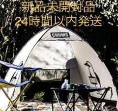 """Thumbnail of """"CHUMS POP UP SUNSHADE2 JOURNAL STANDARD"""""""
