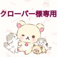 "Thumbnail of ""数量限定 ベングト&ロッタ × シュパット Lサイズ キャンディ"""