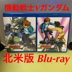 "Thumbnail of ""北米版 機動戦士Vガンダム Blu-rayコンプリートセット"""