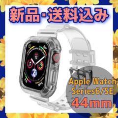 """Thumbnail of """"44mm SE Series6 Apple Watch  アップルウォッチバンド"""""""