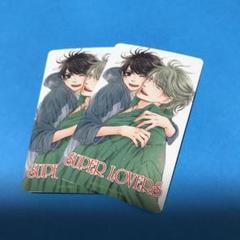 "Thumbnail of ""superlovers 14巻  特典イラストカード【非売品】"""