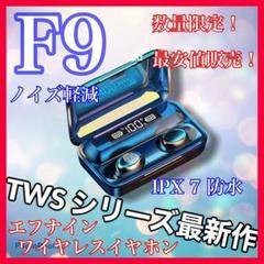 "Thumbnail of ""ワイヤレスイヤホン bluetooth 5.1 Hi-Fi高音質 防水 iPho"""