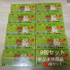 """Thumbnail of """"◆新品未使用品◆ サクラクレパス クレヨン ふとまき16色"""""""