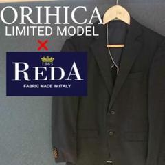 "Thumbnail of ""◇REDA × ORIHICA LIMITED MODEL◇テーラードジャケット"""