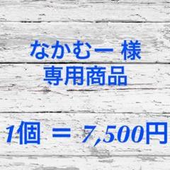 "Thumbnail of ""MTG モダンホライゾン2 バンドル Bundle 英語版"""