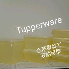 """Thumbnail of """"レトロタッパー★黄色の四角いタッパーたち"""""""