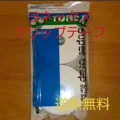 """Thumbnail of """"YONEX グリップテープ30本 白色"""""""