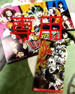 "Thumbnail of ""僕のヒーローアカデミア ジャンプショップ 期間限定 ステッカー ヒロアカ ナムコ"""