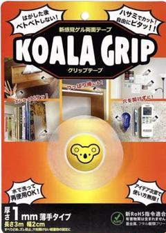"Thumbnail of ""【新品未使用】Koala Grip コアラグリップ 両面テープ 1mm厚"""