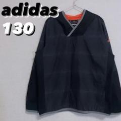 "Thumbnail of ""adidas 【アディダス】ナイロン ジャケット スポーツ 子供服 130"""