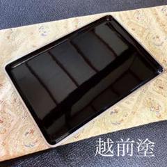 """Thumbnail of """"越前塗 漆塗 切手盆 名刺盆"""""""