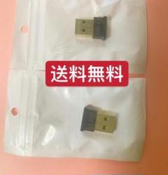 "Thumbnail of ""2個 Bluetooth USBレシーバー アダプタ ブルートゥース送料無料"""