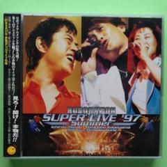 """Thumbnail of """"ロボネイション~スーパー・ライヴ'97 サマー"""""""