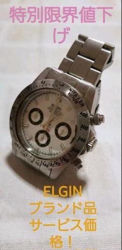 "Thumbnail of ""特別価格!ブランド品 ELGIN メンズ 腕時計"""