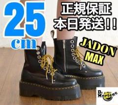 "Thumbnail of ""本日発送!!25cm UK6 JADON MAX ドクターマーチン★厚底ブーツ"""