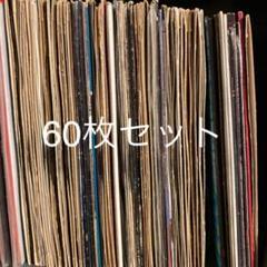 """Thumbnail of """"[まとめ売り]90年代ヒップホップHIPHOP レコード 60枚セット"""""""
