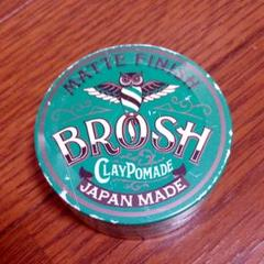 "Thumbnail of ""BROSH CLAYPOMADE 40g"""