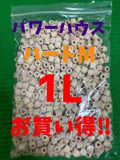 "Thumbnail of ""パワーハウスハードM淡水 海水両用 1L"""