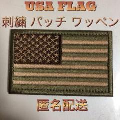 "Thumbnail of ""★ USA 星条旗 国旗 ミリタリー 刺繍 パッチ ワッペン アーミーグリーン"""