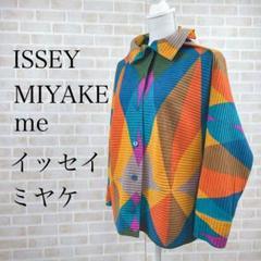 "Thumbnail of ""【ほぼ新品】ISSEY MIYAKE me カーディガン マルチカラー 希少"""