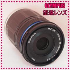 "Thumbnail of ""☆オリンパス OLYMPUS 望遠ズームレンズ☆126"""