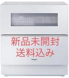 "Thumbnail of ""Panasonic 食器洗い乾燥機 食洗機 NP-TZ300"""