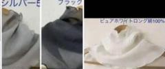 """Thumbnail of """"2点おまとめご専用ハンドメイドネックウォーマー・マフラー・ショール・バフ"""""""