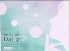 "Thumbnail of ""マウスウォッシュ(25本)"""