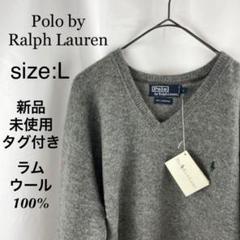 "Thumbnail of ""☆新品未使用タグ付き☆ Polo by Ralph Laurenニット セーター"""