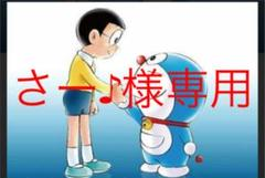 "Thumbnail of ""オイシックス ベジール 125ml×30本×3箱 90本【新品】 野菜ジュース"""