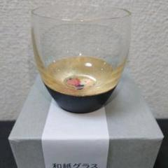 "Thumbnail of ""鳥羽漆芸 和紙グラス 漆の酒盃"""