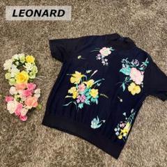 レオナール LEONARD 半袖ニット 花柄 シルク タートルネック M