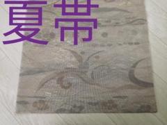 "Thumbnail of ""S 幅31 長さ427.5強 袋帯 六通 仕立て上がり 正絹 夏物"""
