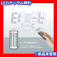 "Thumbnail of ""時計 デジタル LED リモコン式 遠隔 インテリア 調光 新生活 引越し"""