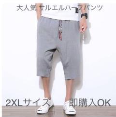 """Thumbnail of """"SALE! メンズ パンツ サルエルパンツ 2XL 麻 グレー 夏 再入荷"""""""