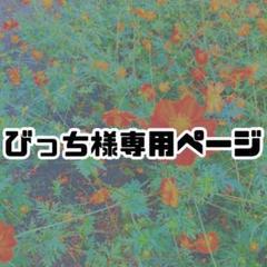 """Thumbnail of """"ティッシュケース ティッシュボックス アンティーク ガラス クリア ゴールド"""""""