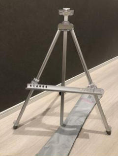 """Thumbnail of """"Holbein new silver easel"""""""