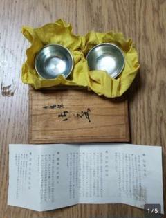 "Thumbnail of ""錫製 御猪口 PEWTER SK JAPAN 桐箱入り 重量合計49.3g"""