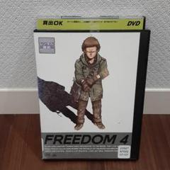 "Thumbnail of ""FREEDOM フリーダム 4 DVD"""