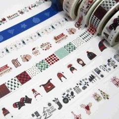 "Thumbnail of ""ラブリー クール クリスマス マスキングテープ 8巻セット ・blx"""
