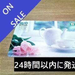 "Thumbnail of ""QUOカード(クオカード)10180円分"""